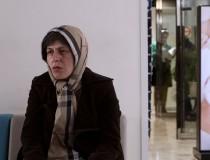 38 TORINO FILM FEST_  Botox di Kaveh Mazaheri