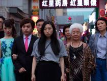 The farewell_Una Bugia buona di Lulu Wang